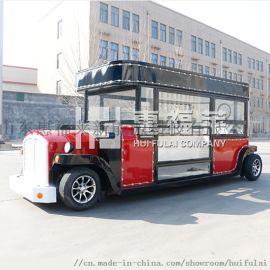 惠福莱多功能餐车,电动四轮小吃车