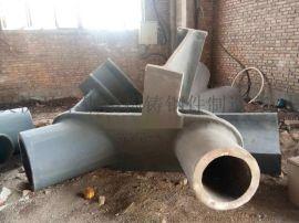 铸钢节点的重量核算及报价组成方法