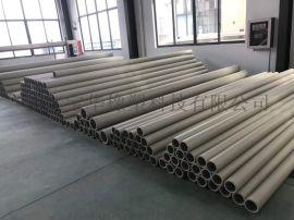一次成型方形PP塑料管规格40*40