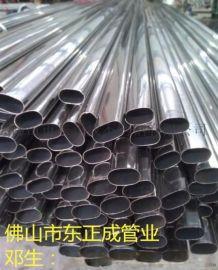惠州304不锈钢椭圆管规格齐全,不锈钢异型管厂家