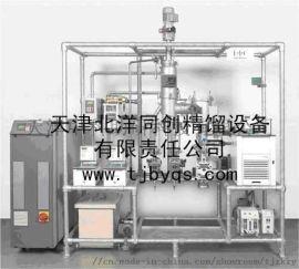 玻璃精馏填料塔,不锈钢精馏装置,**精精馏蒸馏装置