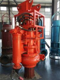 高效挖掘机抽泥泵 液压吸砂泵 挖机清淤泵