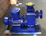 不鏽鋼CYZ-A直聯式自吸離心泵