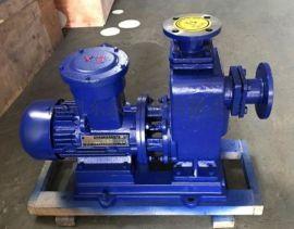 不锈钢CYZ-A直联式自吸离心泵