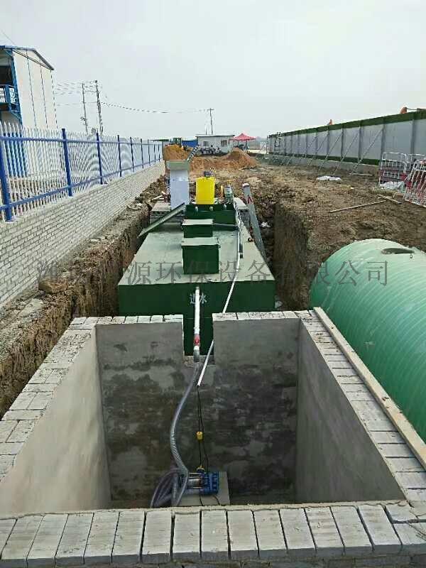 小型屠宰场一体化污水处理设备