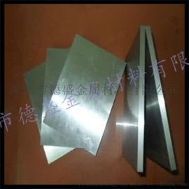 厂家供应 模具钢 S50C 圆棒/板材