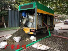 污水处理车 淤泥净化车厂家