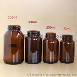 茶色广口瓶 药瓶 胶囊瓶 保健品瓶