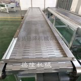 链板输送机 链板流水线 皮带生产线 滚筒转弯机 爬坡机