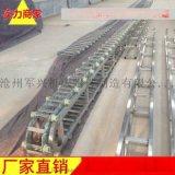 四川滾輪+支架支撐式線纜防護金屬坦克鏈 鋼鋁拖鏈