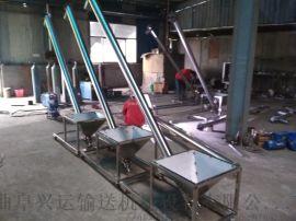 石灰粉耐腐蚀上料机化工原料不锈钢提升机
