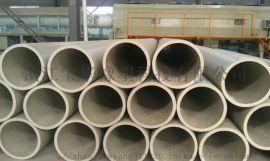 塑料PP排水管排水白色PP排水管现货