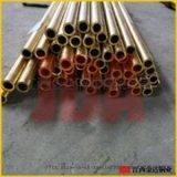 黄铜棒铜管 黄铜线 H59 H62H65