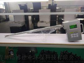 青岛路博便携一体式油烟检测仪