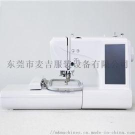 小型家用绣花机 电脑缝纫机 多功能缝绣一体机