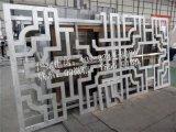 宏铝建材长期定做铝窗花,铝屏风 铝防盗窗