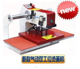 可调式气动双工位烫画机(TIP-SG102K)