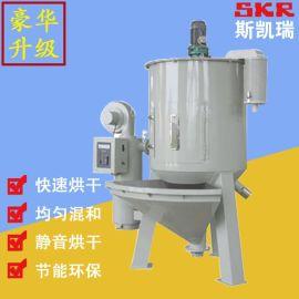 500公斤多功能颗粒饲料搅拌机 卧式搅拌机 颗粒卧式搅拌机