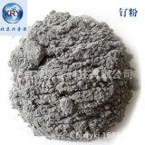 超细钌粉 1-3?m微米钌粉99.95%贵金属钌粉