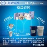 不飽和樹脂翻模用的模具矽膠