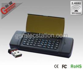 三合一智能摇控器(MB-603)