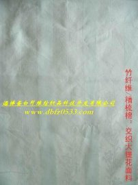竹纤维/精棉:梭织大提花面料