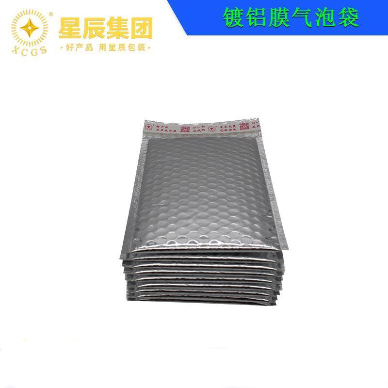 直銷鍍鋁膜氣泡袋定製 銀色防潮防震銀色禮品包裝袋 信封袋氣泡