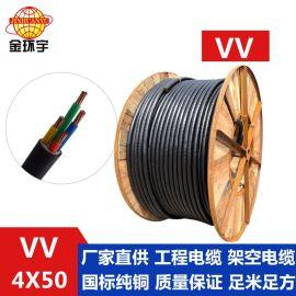 金环宇电线电缆,VV4*50电缆,电力电缆,PVC电缆,100米/卷,现货