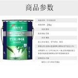 竹炭淨味 清新牆面漆內牆塗料水性油漆家用室內淨味牆面乳膠漆