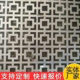 廠價定製【衝孔板】不鏽鋼衝孔鋼板網鍍鋅篩網洞洞板裝飾網衝孔板