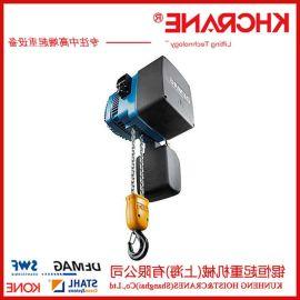 德马格起重电葫芦 5t吨demag原装进口链条式环链电动葫芦