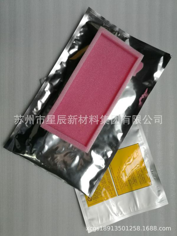 定製彩色鍍鋁膜防靜電**自封袋真空鍍鋁印刷袋廠家直銷