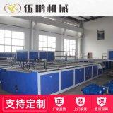 廠家直銷PET打包帶管材生產線 pp全自動塑料成型生產線