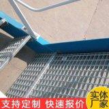 复合钢格板 潍坊污水处理厂集水坑镀锌盖板 镀锌钢格板钢格栅