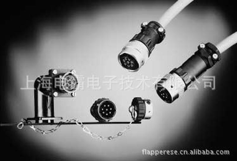 供应孔式金属插头