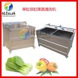 单缸洗菜机 酒店/饭堂小型洗菜机 智能洗菜机