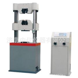 WES-1000KN数显式钢丝绳液压万能试验机 100吨建材万能拉力机
