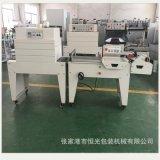 量少產品打包機450型氣動L型封切機 450小型產量熱收縮包裝機