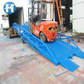 12T移动式登车桥 集装箱装卸货平台 物流电动液压登车桥厂家