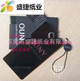 单面黑卡纸,黑卡纸,不分层黑卡纸