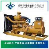 消防验收用300kw柴油发电机组上柴康明斯配上海电机