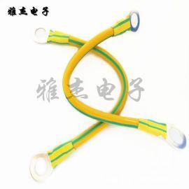 BVR黄绿铜导线 柔性防雷铜导索 铜导电带 铜软连接 加塑铜绞线