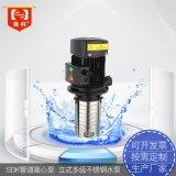 SDK12立式304不鏽鋼水泵  工業機械冷卻水泵