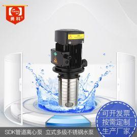 SDK12立式304不锈钢水泵  工业机械冷却水泵