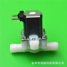 宝塔型无压阀 进出水接口12mm电磁阀 无压直通阀 直动式电磁阀
