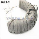 铝编织带 铝连接带 硅碳棒夹具 不锈钢卡 硅碳棒专用铝编织带