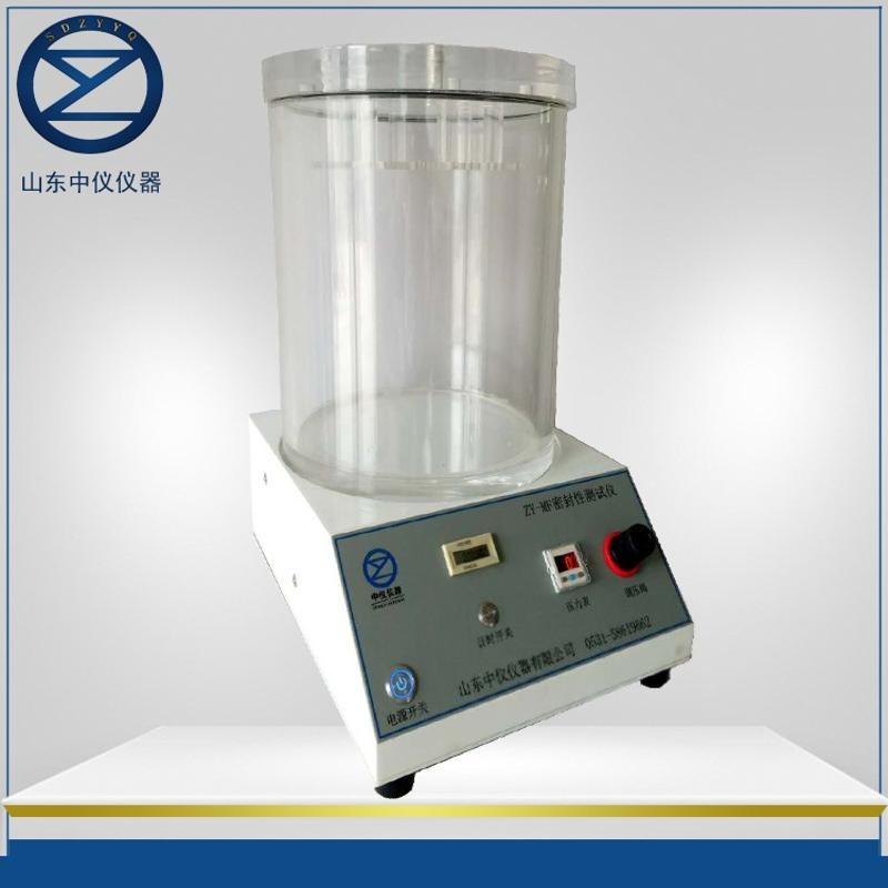 ZY-MF密封試驗儀 密封性測試儀 密封性檢測儀