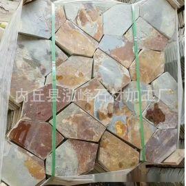 **别墅外墙砖 河北清锈色天然文化石 板岩仿古文化砖 碎拼石材