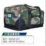厂家直销 07前运被装袋 户外消防迷彩数码武前运包 防水行李手提