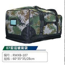廠家直銷 07前運被裝袋 戶外消防迷彩數碼武前運包 防水行李手提